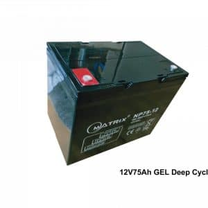 75AH Copper GEL Deep Cycle Battery-top